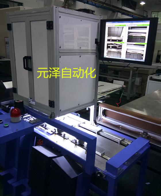 加工CCD视觉在线检测设备-好用的CCD视觉在线检测设备在哪可以买到