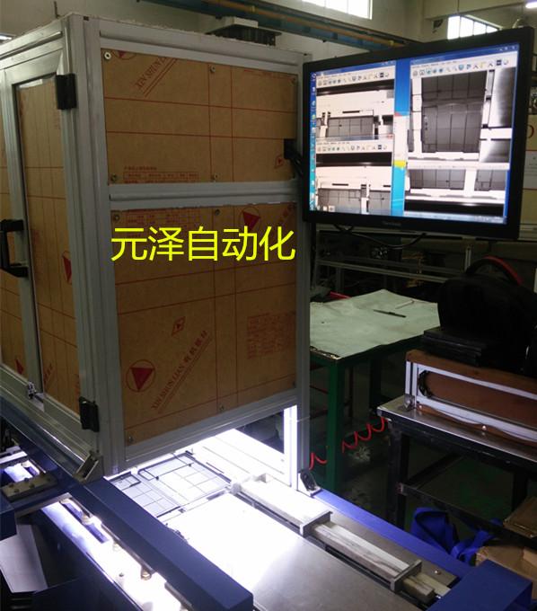 倾销CCD视觉检测设备-专业的CCD视觉在线检测设备报价