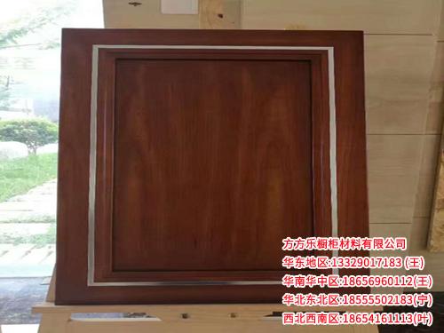 质量好的橱柜门板销售-淮北实木橱柜门板