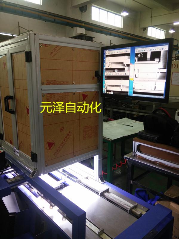 東莞好的拉鏈畫位機供應 好用的拉鏈畫位機