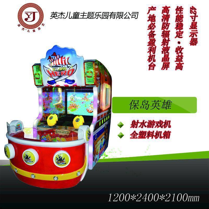 西安投币游戏机-口碑好的西安投币游戏机品牌推荐