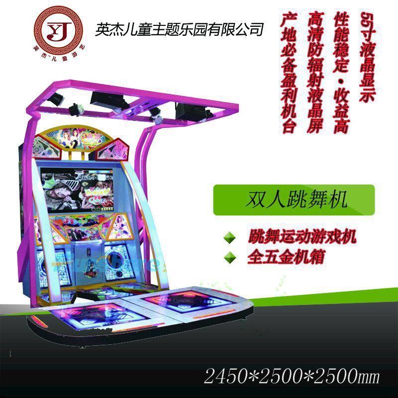 小型投币游戏机哪个牌子好-高性价西安投币游戏机尽在英杰儿童游艺