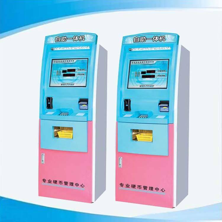 西安自动硬币兑换机价格_供应陕西高质量的西安自动售币机