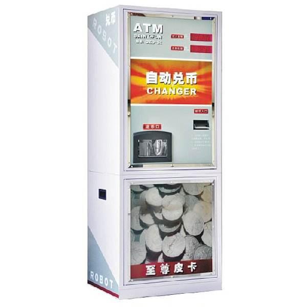 西安大型自助售幣機價格_西安實惠的西安自動售幣機供銷