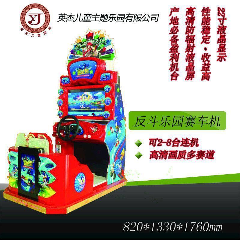 西安儿童玩具摇摆车哪个牌子好|满意的西安摇摆机出售