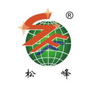 河南省松峰电气制造有限公司