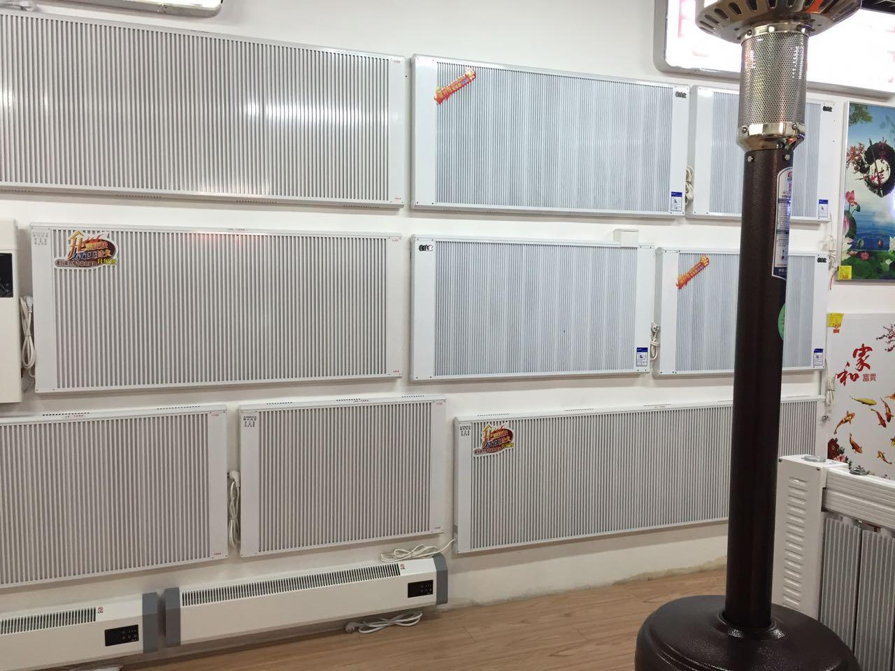 买高性价新疆电暖器来森林之歌智能科技 新疆碳纤维电暖器