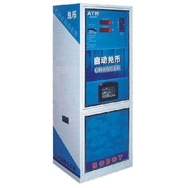 石嘴山自动售币机生产厂家――陕西制作精巧的自动售币机供应