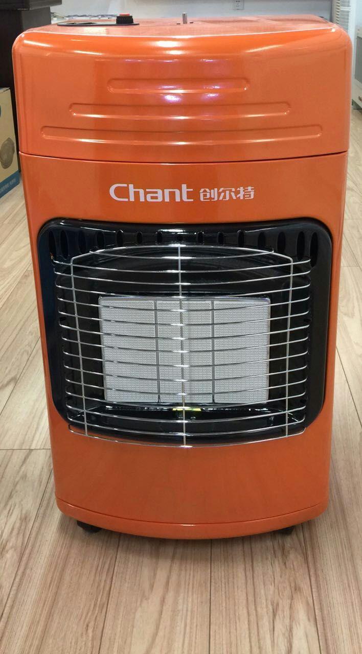 新疆移动式燃气取暖器