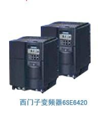 内蒙古西门子变频器库存-好用的西门子MM420/430/440变频器品牌推荐