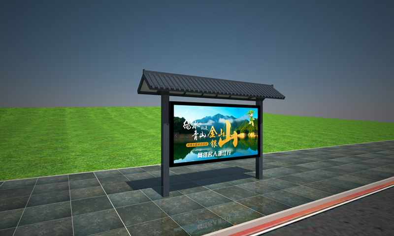 江苏城市宣传栏供应商-户外牌