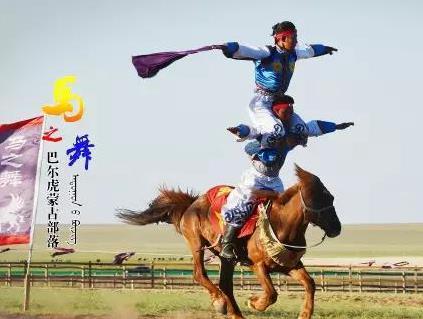 呼伦贝尔旅游平台,具有口碑的呼伦贝尔草原景区景点在内蒙古
