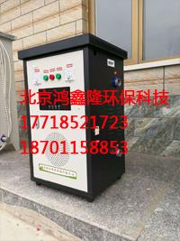 北京专业的电磁采暖炉_厂家直销 邯郸电锅炉