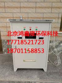 北京电磁采暖炉厂家推荐——蓄热电锅炉