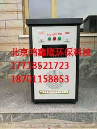 電磁采暖爐價格行情,北京哪里有好的電磁采暖爐