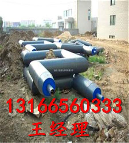 雷泰管道提供有品质的保温三通弯头 江苏河北保温弯头