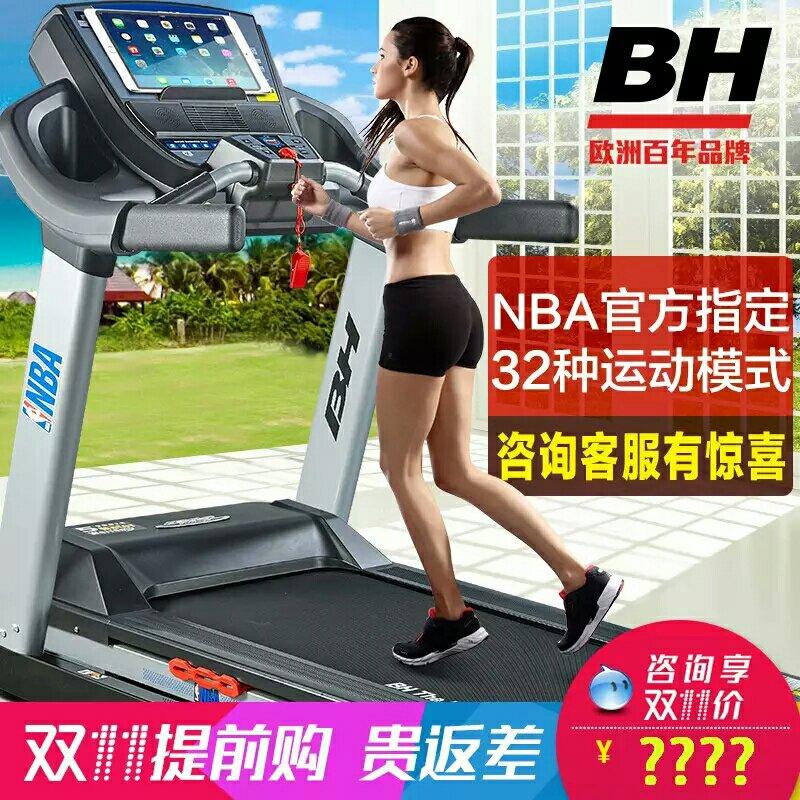 知名BH必艾奇电动按摩椅供应商推荐_按摩椅厂家