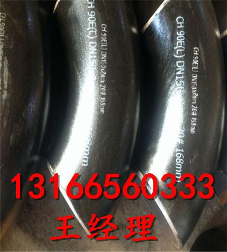 沧州哪里有优良的国标碳钢无缝弯头|精致的伸缩补偿器