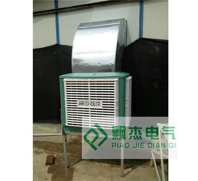 广西降温节能环保空调_南宁哪家供应的环保空调样式多