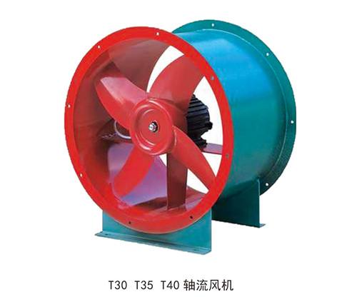 玻璃钢风△机厂家|临ζ 沂区域专业的电厂风机