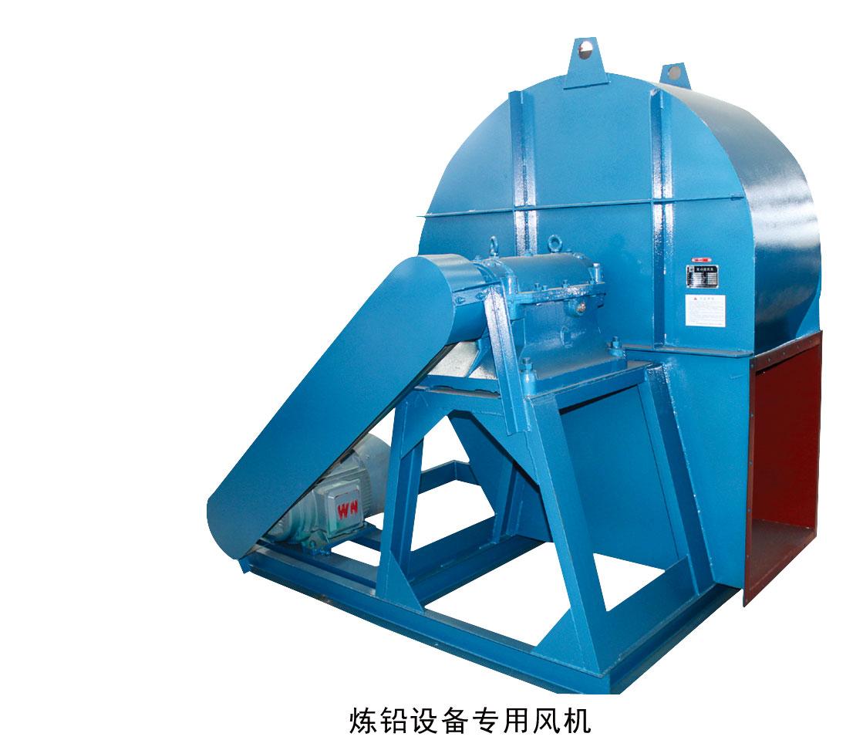临沂品诚风机设备专业供应,不锈钢干燥设备风机厂家