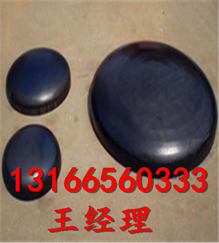 沧州哪里有卖价格优惠的碳钢封头——椭圆封头厂家