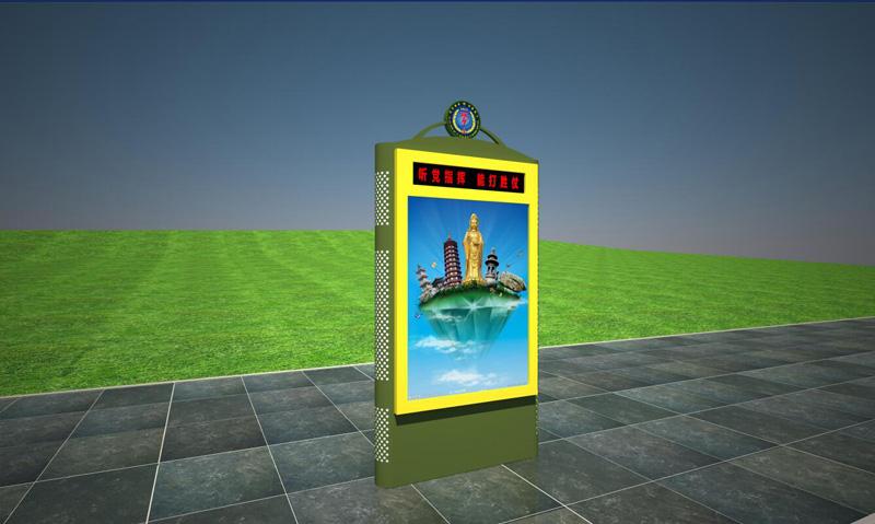 宣传栏内容_哪里能买到宣传栏灯箱