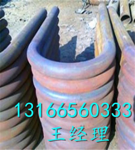 雷泰管道提供实用的弯管|厚壁U形弯管厂家供应