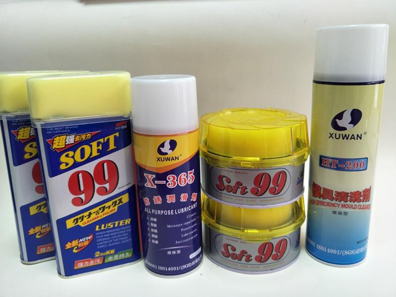价位合理的模具黄油供销 高温链条油