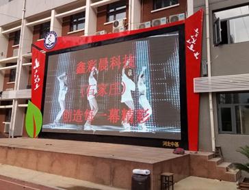 鑫彩晨户外LED显示屏可靠厂家_鑫彩晨,促销LED显示屏