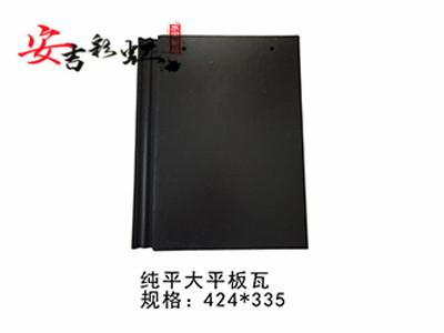 上海配件瓦批發_口碑好的屋面瓦價格范圍