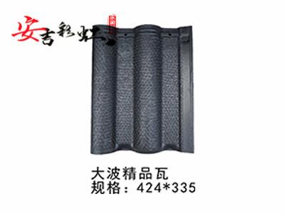 水泥瓦低價批發-浙江哪里有供應高質量的水泥瓦