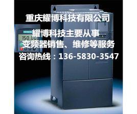 找高效的重庆变频器维修,就来重庆耀搏科技 _重庆lnovancePLC销售