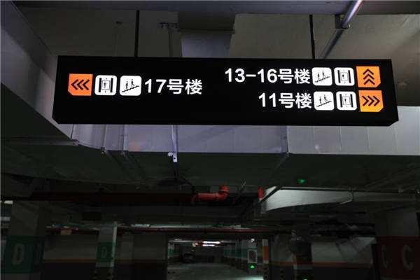 广东口碑好的标识标牌厂家-安全的标识的