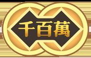 千百萬資產評估(北京)有限責任公司