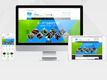 贵州指尖时代科供应靠谱的网站建设推广服务-如何选择网站建设推广
