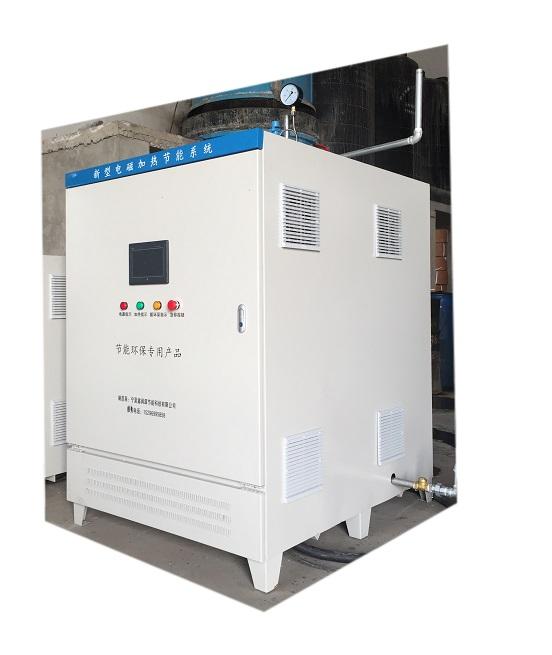 新型电磁加热节能电采暖设备-专业的煤改电电磁加热蒸汽节能系统供应商推荐