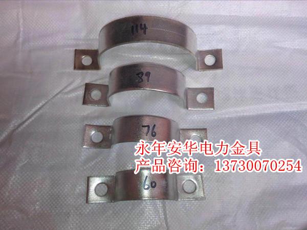 标志牌抱箍生产厂家_邯郸高品质标志牌抱箍批售