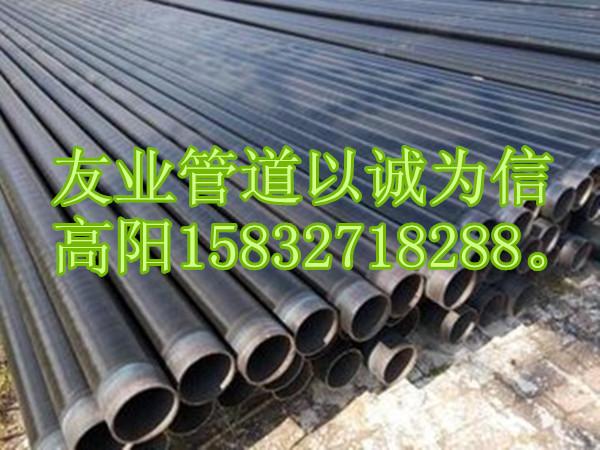 有实力的冷热循环水用3PE防腐钢管厂家就是友业-三层pe防腐钢管