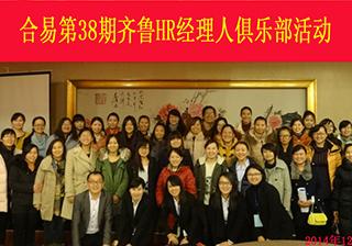 青岛专业的人力资源培训机构是哪家 市中区人力资源培训联系电话