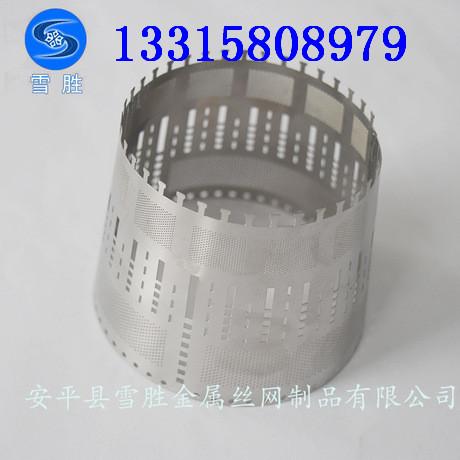 直销过滤筒——安平县雪胜金属制品供应厂家直销的榨汁机过滤网
