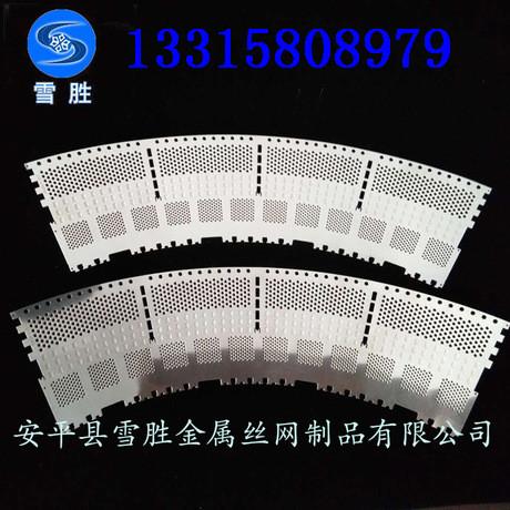 安平县雪胜金属制品――质量好的榨汁机过滤网提供商 优质过滤筒