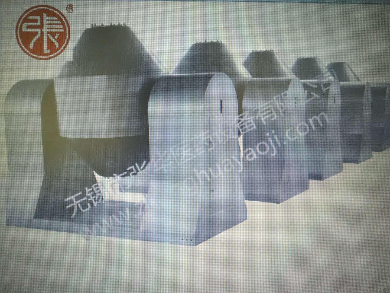 双锥回转真空干燥设备专卖店,张华医药提供实用的双锥回转真空干燥设备