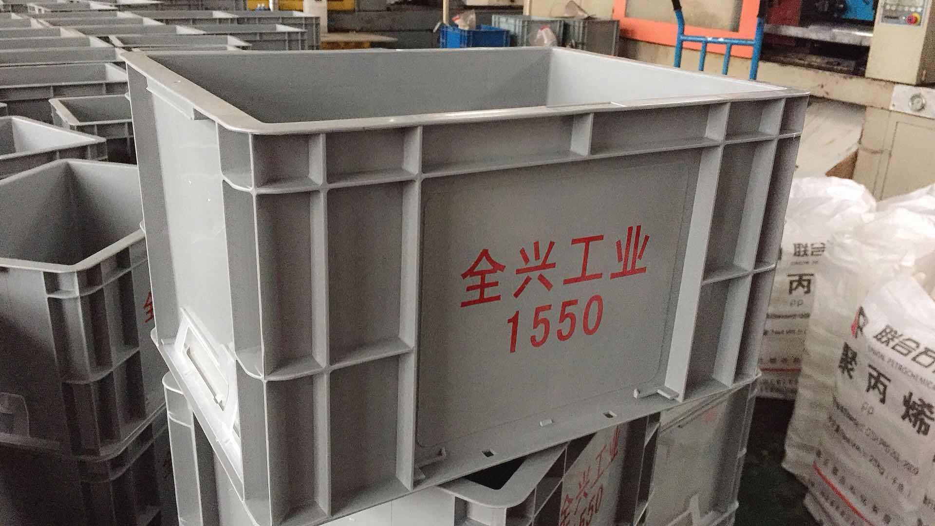 蓬莱塑料箱批发 廊坊哪里能买到优惠的塑料箱