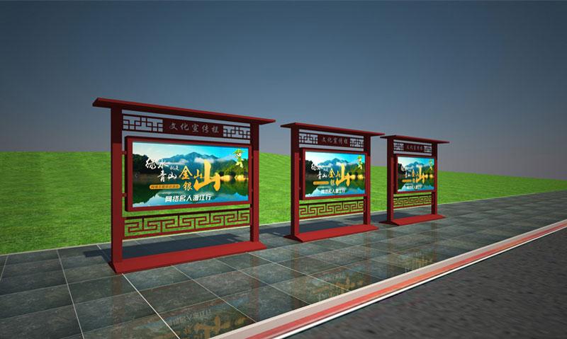 中式文化宣傳欄材質|宿遷中式文化宣傳欄_量價從優