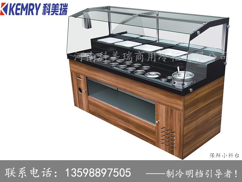 火锅店保鲜冷藏柜生产厂家