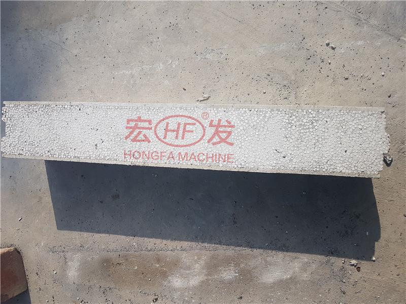 广西轻质复合墙板