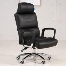 办公椅厂_好用的办公椅沈阳厂家直销