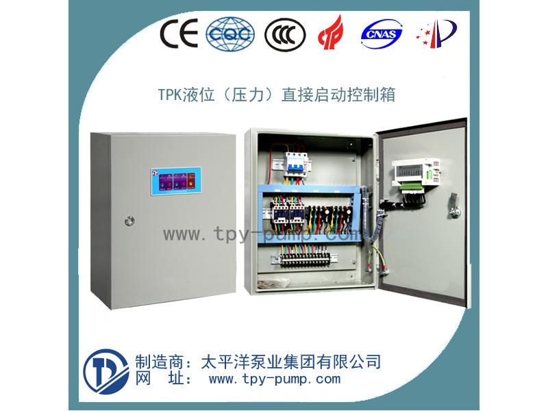 价格合理的控制柜 买好的控制柜,就选太平洋泵业