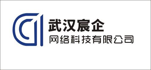 武汉宸企网络科技日博365体育在线_365体育官网 在线登录_365体育是真的吗
